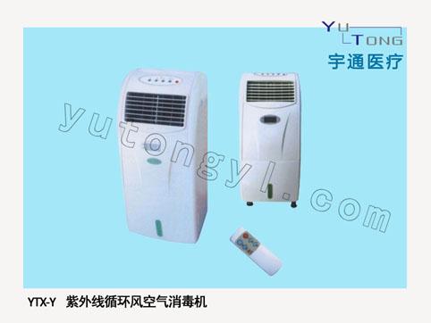 紫外线循环风空气消毒机YTX-Y移动式