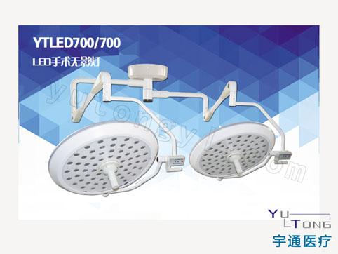 LED手术无影灯LED700/700